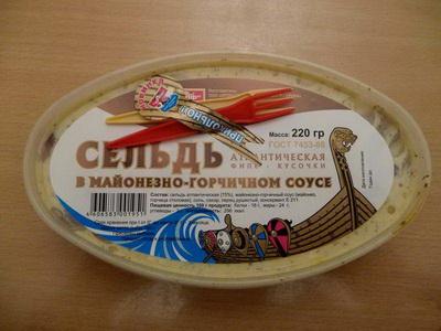 Филе сельди в майонезно-горчичном соусе